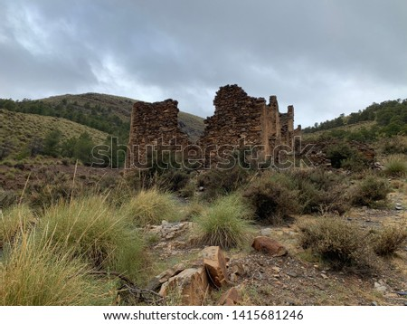 Old stone ruins of an ancient castle #1415681246