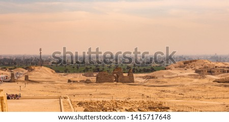 Ancient remains near to Hatshepsut Temple #1415717648
