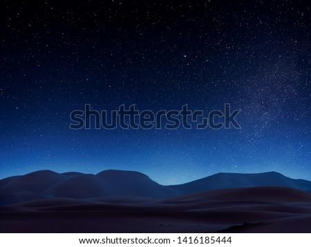 Night Desert - Abudhabi, UAE