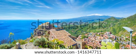 Church of Madonna della Rocca built on rock in Taormina, Sicily, Italy. Mount Etna is one of world most active volcanoes located on east coast of Sicilia. #1416347711