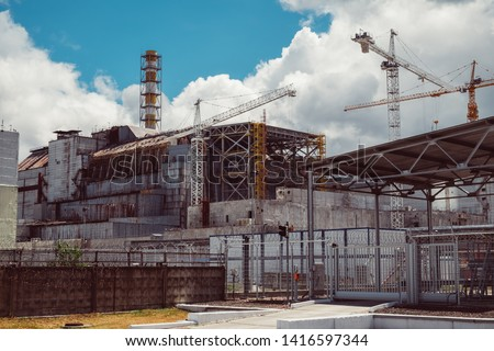 Chernobyl Nuclear Power Plant after atomic reactor explosion. Destroyed abandoned station and ghost city Pripyat  ruins, Chernobyl disaster. Exclusion zone, Radiation Risk, fallout lost place. #1416597344