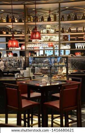 Vienna, Austria – May 25, 2019: Cafe Sacher Wien in Vienna, Austria, Europe #1416680621