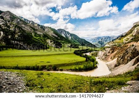 Beautiful spring landscape in Altai  #1417094627