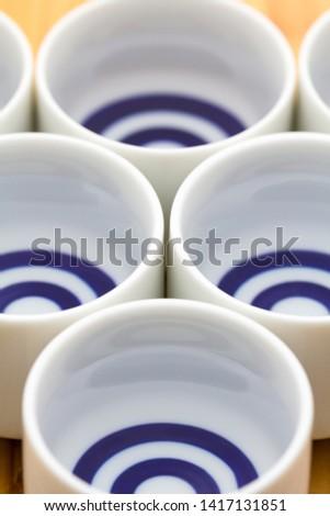 nihonshu ochoko sake grass japan  #1417131851