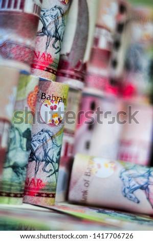 Bahraini - June 7, 2019: Buy Bahraini Dinar Money #1417706726