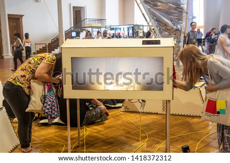 Prague, Czeech republic, June 5, 2019: Prague quadriennale 2019 opening at Industrial palace, PQ 2019 #1418372312