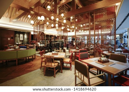Restaurant interior, part of hotel, Asian Zen&Chinese style design. #1418694620