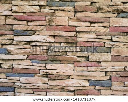 colourful concrete rough bricks wall  #1418711879