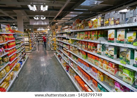 ZURICH, SWITZERLAND - CIRCA OCTOBER, 2018: interior shot of Coop grocery store in Zurich. #1418799749