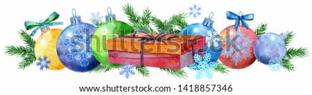 Watercolor Christmas tree border with gift for your creativity #1418857346