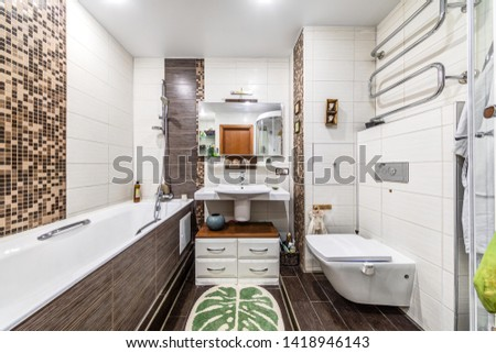 Moscow, Autumn street-March 19, 2019: photographing a three-room apartment. #1418946143