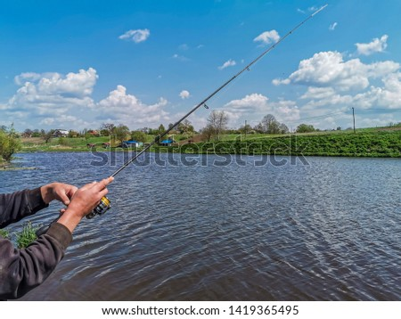 Fishing, country rest. Background on the theme of recreation #1419365495