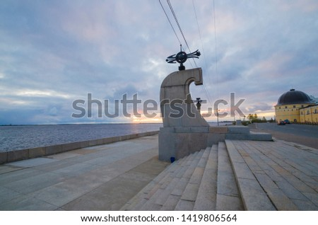 City embankment in the city of Arkhangelsk. Sunset over the Northern Dvina River #1419806564