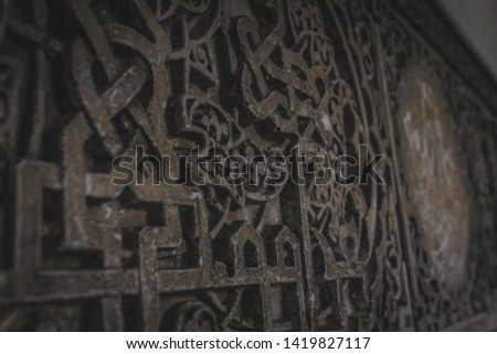 Arabic letters embossed on the wall