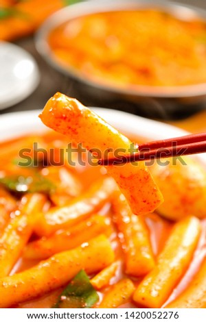Korean spicy food on a plate #1420052276