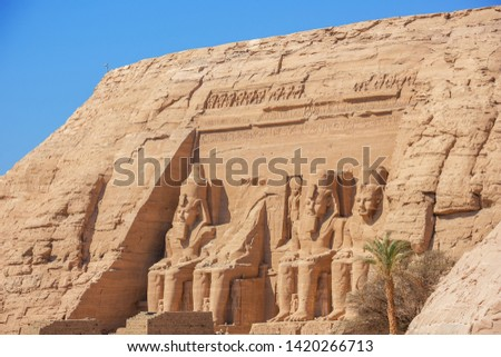 General view of the Great Temple of Abu Simbel #1420266713