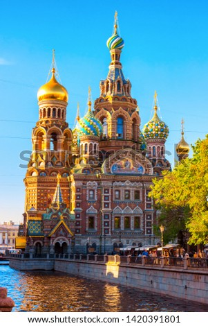 SAINT PETERSBURG, RUSSIA - MAY 28, 2015: The Church of the Savior on Spilled Blood at sunset in St Petersburg, Russia. #1420391801