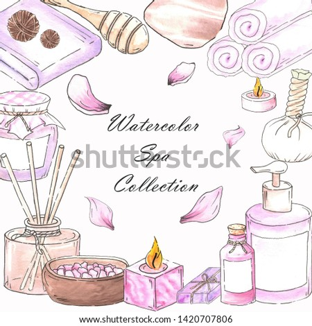 Watercolor spa collection. Clip art of bottle, jar, soap and salt. Fashion and beauty illustration.