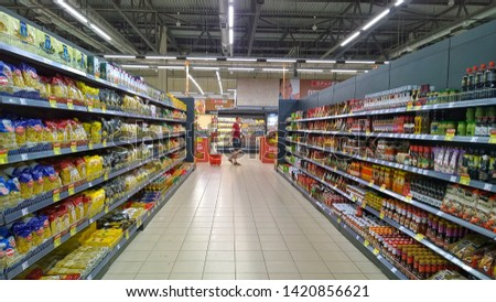 ST.PETERSBURG, RUSSIA - June 10, 2019: Top Russian Supermarket SPAR is one of largest players of retail industry in Russia. #1420856621