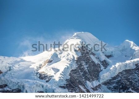 Ascent of the last base camp of the Mera Peak Nepal #1421499722