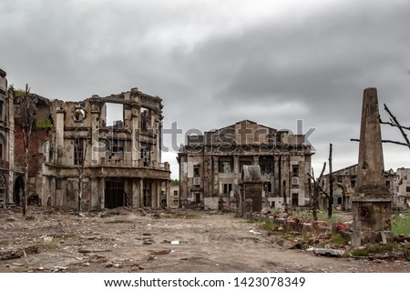Destroyed house. Remains of old houses. Ruin. Apocalypse. Abandoned city. Ghost town. #1423078349
