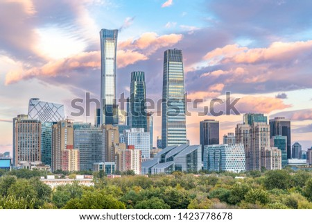 Beijing, China modern financial district skyline on a nice day with blue sky