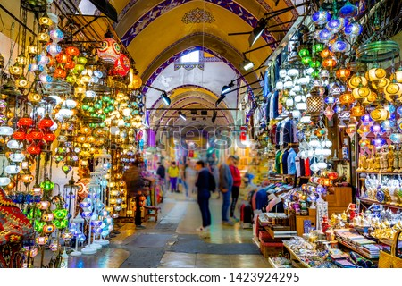 lamps for sale on Grand Bazaar at Istanbul, Turkey #1423924295