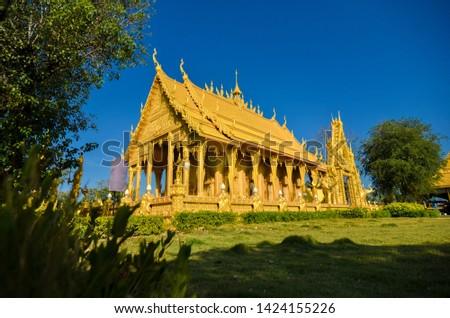 Temple in Thailand & Thailand culture #1424155226