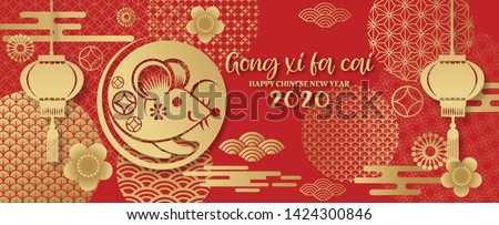 2020 Chinese New Year greeting card. year of the rat. Golden and red ornament. Flat style design. Concept for holiday banner template, decor element.- Vector illustration.  #1424300846
