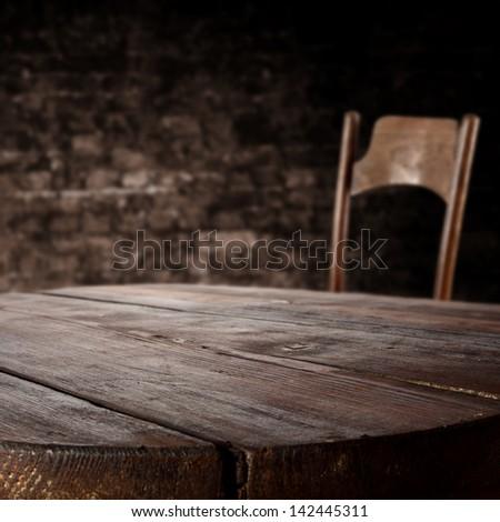dark interior and dark furniture #142445311