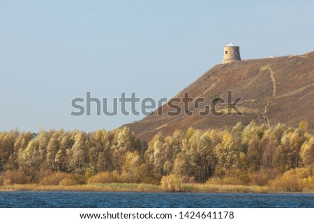 Autumn landscape, river, windy weather, dark blue water, yellow-red autumn leaves on trees, last warm days #1424641178