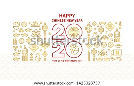 Vector banner with a illustration of the rat zodiac sign, symbol of 2020 on the Chinese calendar. White Metal Rat, chine lucky for New Year. Elements for Chinese New Year's design. #1425028739