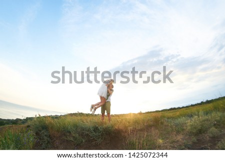 couple, sea, sunset, the guy keeps the girl in his arms, green grass, blue sky, hugs, love, relationship, love story, family, #1425072344