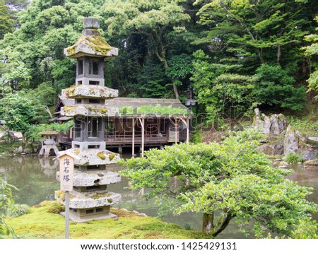 KANAZAWA, JAPAN - JUNE 9: A stone pagoda known as Kaiseki Pagoda in Kenroku-en or the Six Attributes Garden on June 9, 2019 in Kanazawa. Translation of text: Kaiseki Pagoda. #1425429131