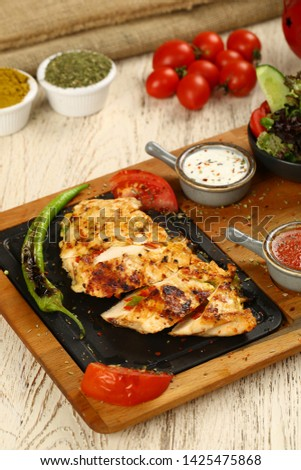 Stuffed chicken meat with vegetable #1425475868