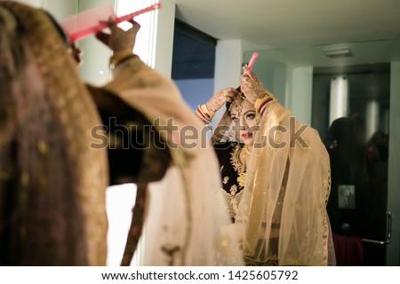 happy wedding ceremony of a nepali couple #1425605792