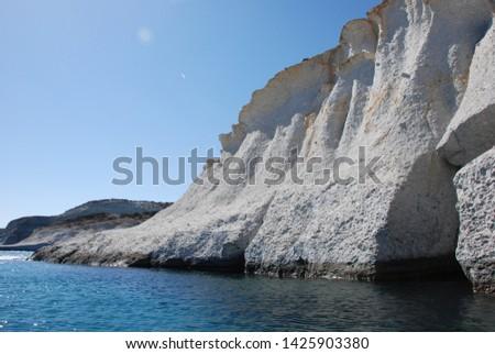 Milos Island, The Cyclades Island Complex / Greece. August 2018: Milos island  #1425903380