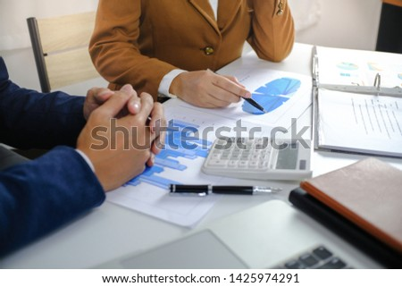 Business People Meeting Design Ideas professional investor working new start up project. Concept. business planning in office. #1425974291