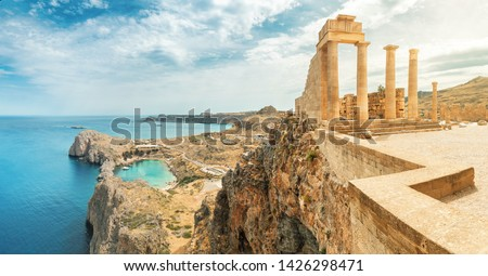 Famous tourist attraction - Acropolis of Lindos. Ancient architecture of Greece. Travel destinations of Rhodes island #1426298471