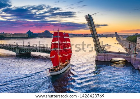Saint Petersburg. White Nights. Cities of Russia. Panorama from the drone of the city of St. Petersburg. Scarlet Sails. White Nights in St. Petersburg. Divorced bridges. Sailboat with scarlet sails. #1426423769