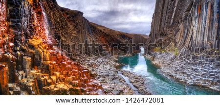 Studlagil basalt canyon, Iceland. One of the most wonderfull nature sightseeing in Iceland. Royalty-Free Stock Photo #1426472081