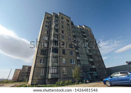 MONCHEGORSK, RUSSIA - June 7, 2019: Townscape of Monchegorsk Town located in Kola Peninsula in Nothern Russia #1426481546