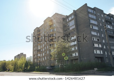 MONCHEGORSK, RUSSIA - June 7, 2019: Townscape of Monchegorsk Town located in Kola Peninsula in Nothern Russia #1426481627