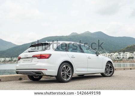 Hong Kong, China April, 2019 : Audi A4 Avant 40 test drive day on April 3 2019 in Hong Kong. #1426649198