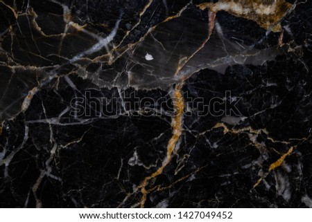 Gold and white Patterned natural of dark gray marble (Gold Russia) texture background for product design. #1427049452