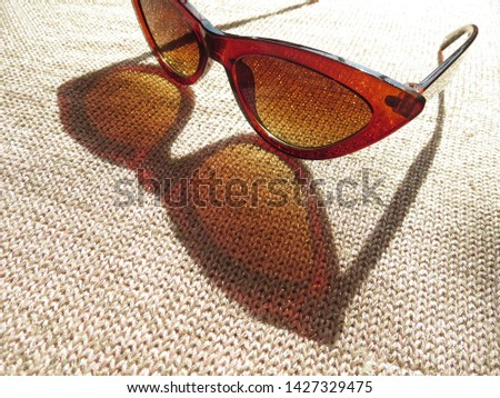 Sunglasses with a brown tint #1427329475