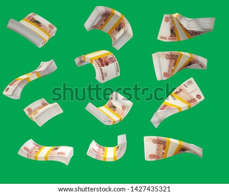 Stack of the Russian ruble. Bundles of Russian money in different angles. Bundles of Russian money in motion. Isolated 3d render 5000 rubles #1427435321
