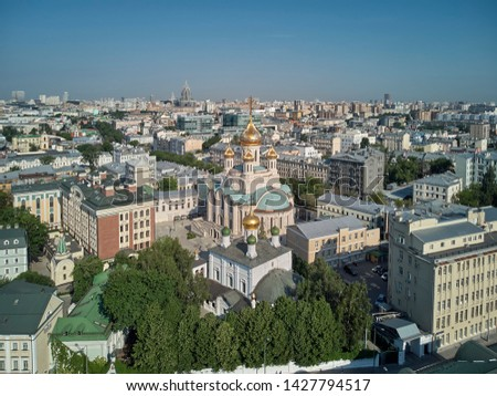 Church of the Resurrection of Christ and the New Martyrs and Confessors of the Russian Church in Sretensky Monastery in Moscow. Aerial drone view #1427794517