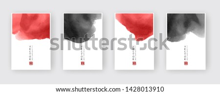 Minimal red and black covers design set. Cool paint brush. #1428013910