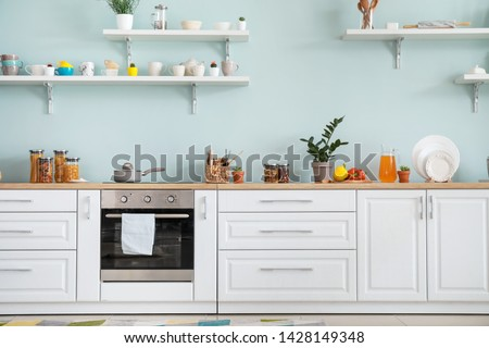 Interior of modern comfortable kitchen #1428149348